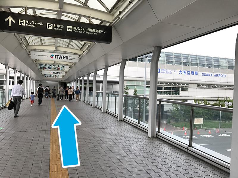 【2】大阪モノレール大阪空港駅
