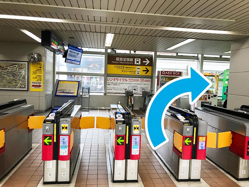 【3】阪急蛍池駅へ