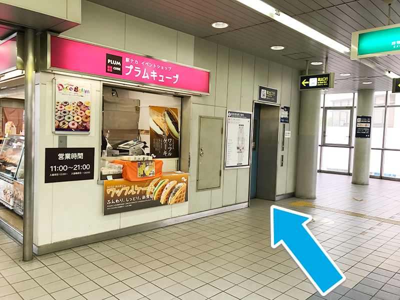 【5】阪急蛍池駅のエレベーター