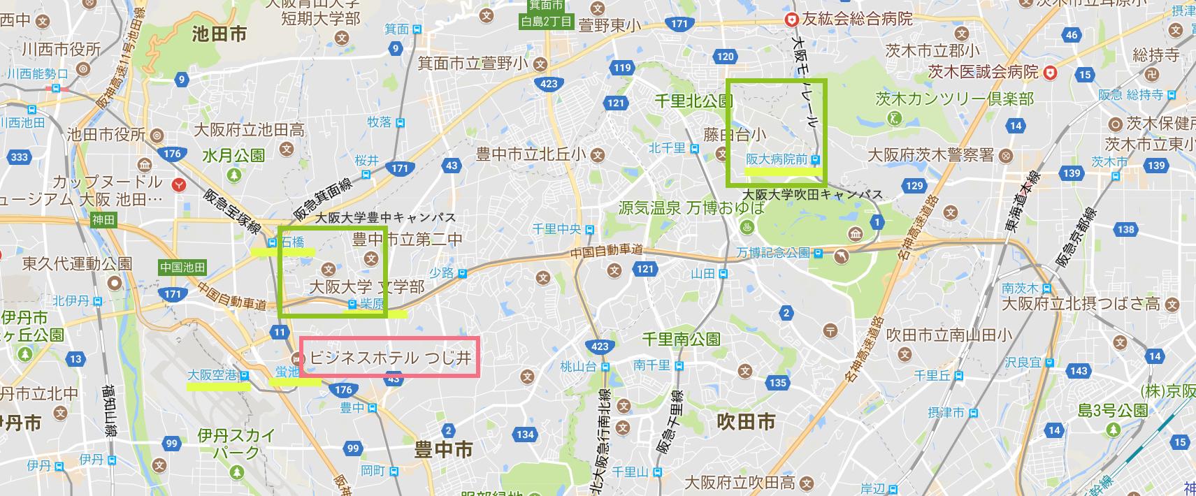 阪大2キャンパスへのアクセス