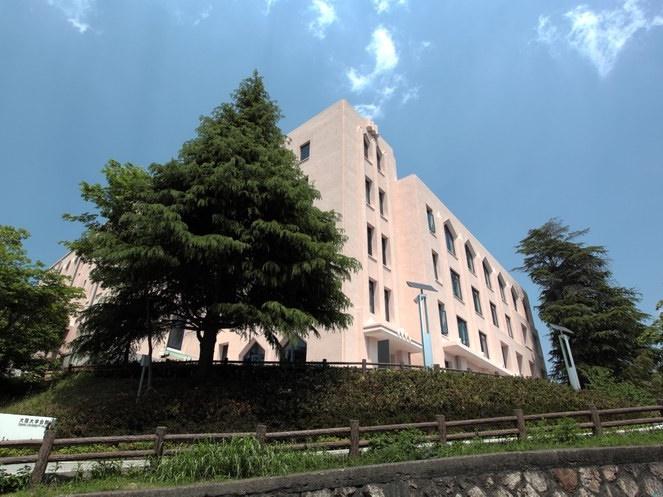 大阪大学豊中キャンパス