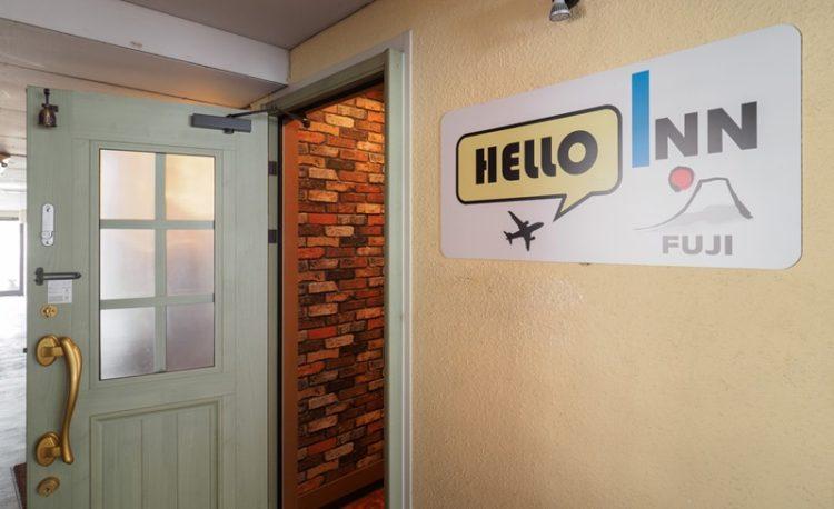 ゲストハウス(Hellow-Inn)